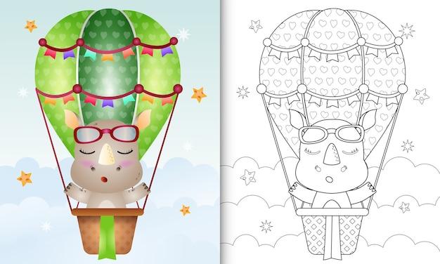 Libro da colorare per bambini con un simpatico rinoceronte in mongolfiera