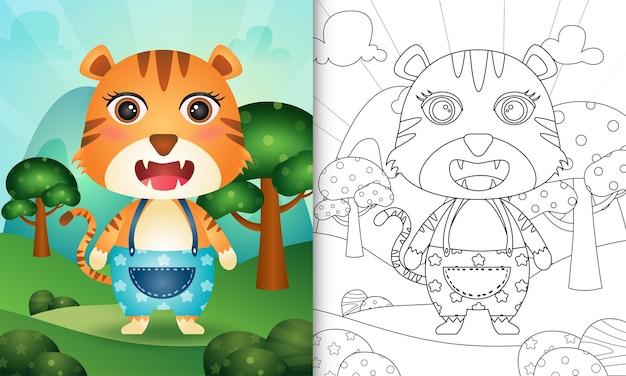 Libro da colorare per bambini con un'illustrazione di carattere carino tigre