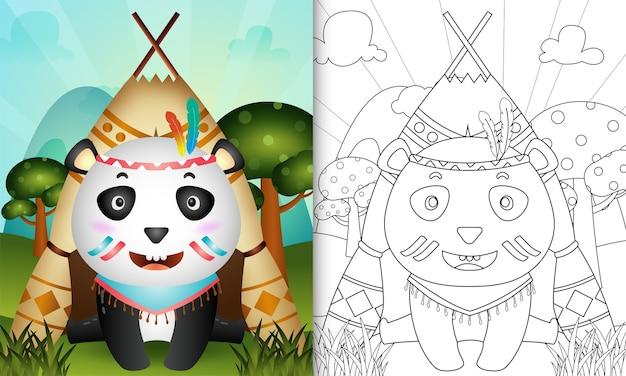 Libro da colorare per bambini con un simpatico personaggio tribale di panda boho