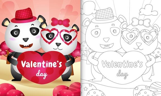 Libro da colorare per bambini con coppia di orso panda carino illustrato di san valentino