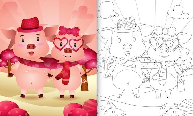 Libro da colorare per bambini con coppia di maiale carino san valentino illustrato