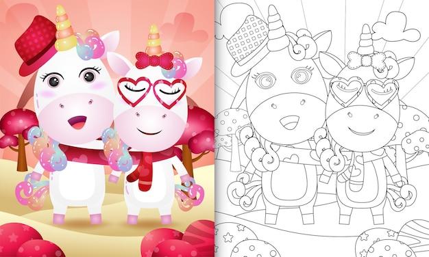 Libro da colorare per bambini con coppia di unicorno carino di san valentino illustrato