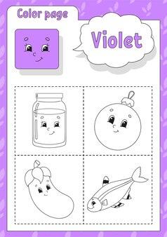 Libro da colorare imparare i colori immagini a colori flashcard per bambini