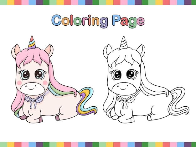 Pagina del libro da colorare del fumetto di contorno di unicorno carino