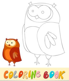Libro da colorare o pagina per bambini. illustrazione vettoriale di gufo in bianco e nero