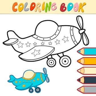 Libro da colorare o pagina per bambini. illustrazione in bianco e nero di aereo