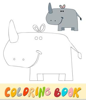 Libro da colorare o pagina per bambini. illustrazione vettoriale di rinoceronte in bianco e nero