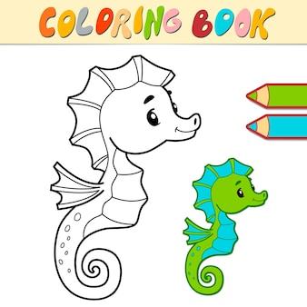 Libro da colorare o pagina per bambini. illustrazione in bianco e nero del cavallo di mare