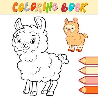 Libro da colorare o pagina per bambini. illustrazione vettoriale di pecora in bianco e nero