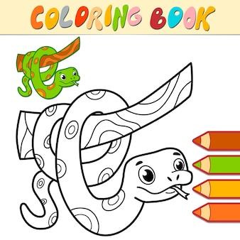 Libro da colorare o pagina per bambini. illustrazione di serpente bianco e nero