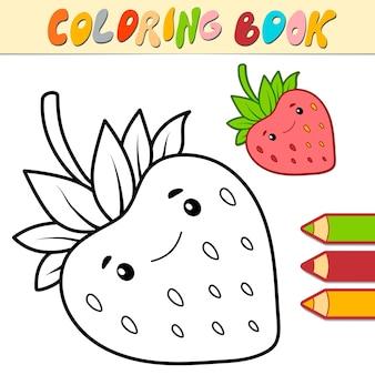 Libro da colorare o pagina per bambini. fragola in bianco e nero illustrazione