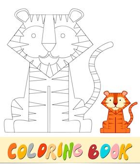 Libro da colorare o pagina per bambini. illustrazione vettoriale di tigre in bianco e nero