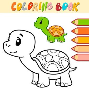 Libro da colorare o pagina per bambini. illustrazione in bianco e nero della tartaruga