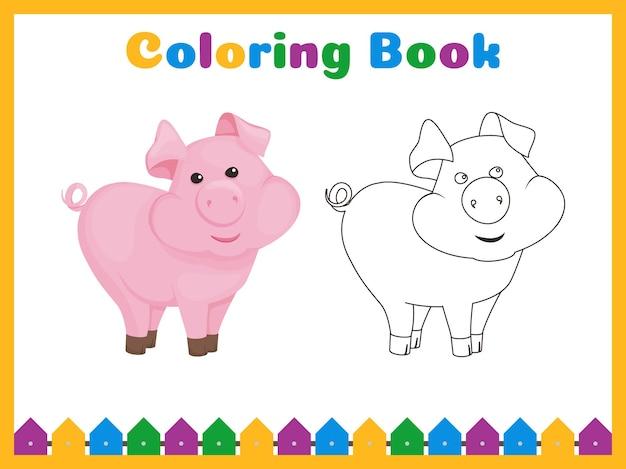 Libro da colorare per bambini in età prescolare con livello di gioco educativo facile.