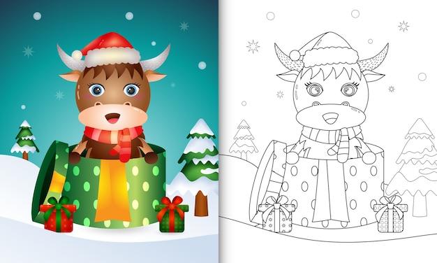 Libro da colorare con personaggi natalizi di bufalo