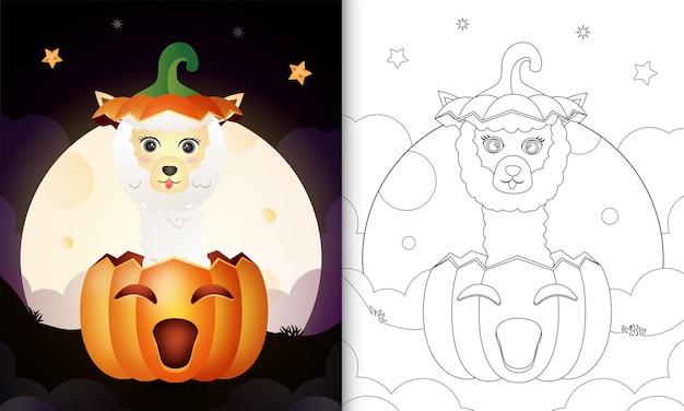Libro da colorare con un simpatico alpaca nella zucca di halloween
