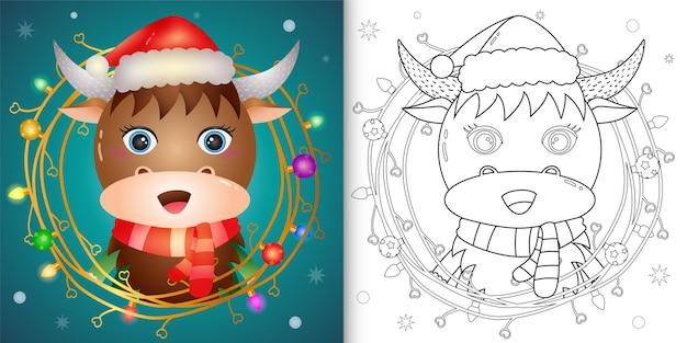 Libro da colorare con un simpatico bufalo con ramoscelli decorazione natalizia