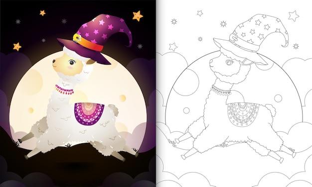 Libro da colorare con un simpatico cartone animato halloween strega alpaca davanti alla luna
