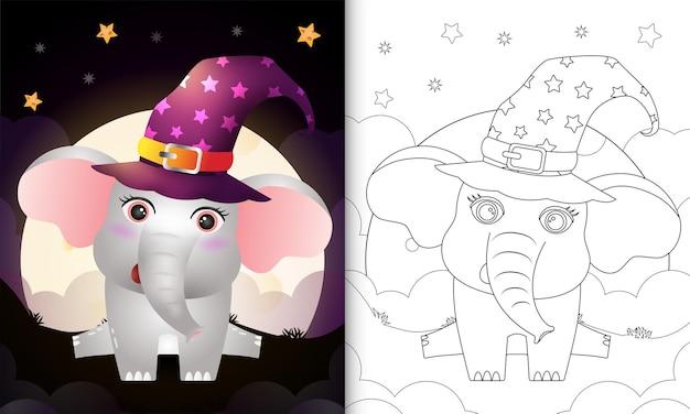 Libro da colorare con un simpatico cartone animato halloween strega elefante davanti alla luna