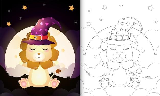 Libro da colorare con un simpatico cartone animato halloween strega leone davanti alla luna Vettore Premium