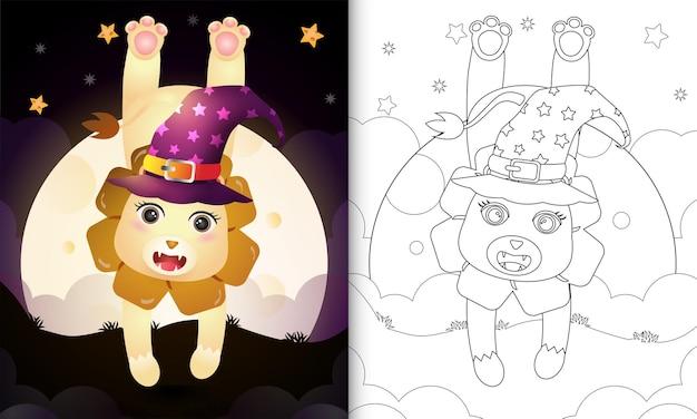 Libro da colorare con un simpatico cartone animato halloween strega leone davanti alla luna