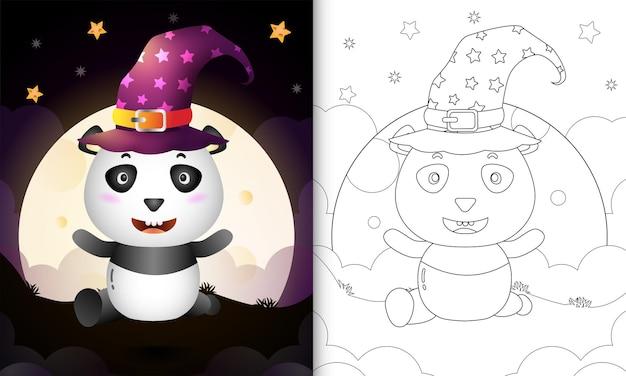 Libro da colorare con un simpatico cartone animato halloween strega panda davanti alla luna