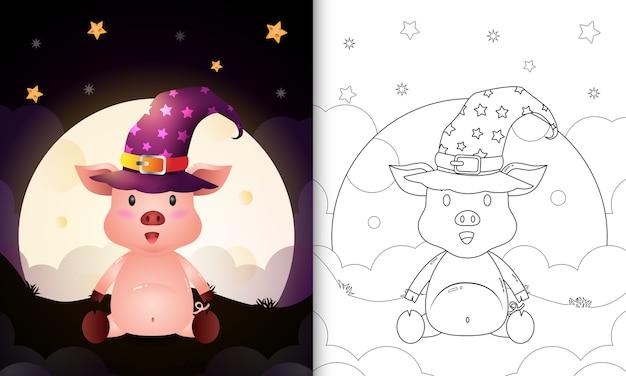 Libro da colorare con un simpatico cartone animato halloween strega maiale davanti alla luna