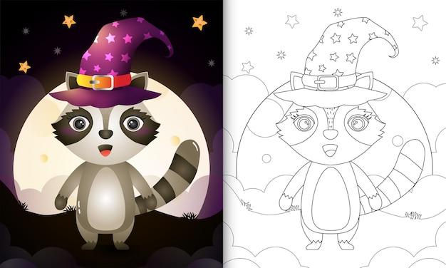 Libro da colorare con un simpatico cartone animato halloween strega procione davanti alla luna Vettore Premium