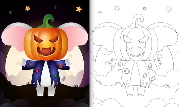Libro da colorare con un simpatico elefante con costume spaventapasseri e zucca halloween
