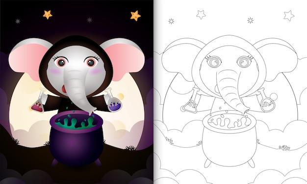 Libro da colorare con un simpatico elefante che usa il costume da strega halloween