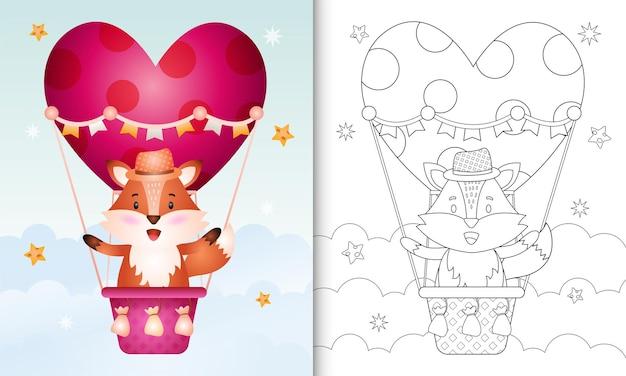 Libro da colorare con un simpatico maschio di volpe sulla mongolfiera a tema san valentino