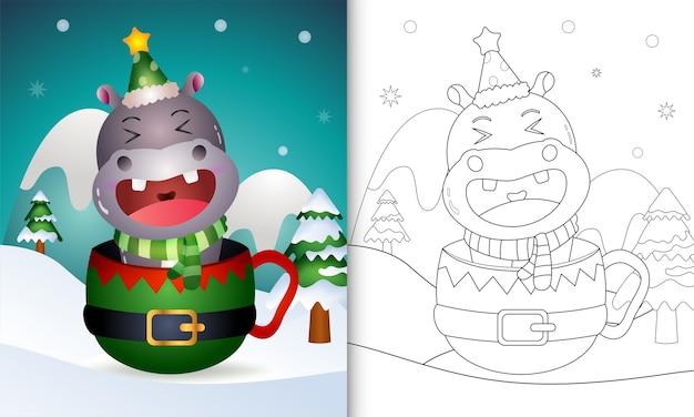 Libro da colorare con un simpatico ippopotamo personaggi natalizi con un cappello e una sciarpa nella tazza dell'elfo