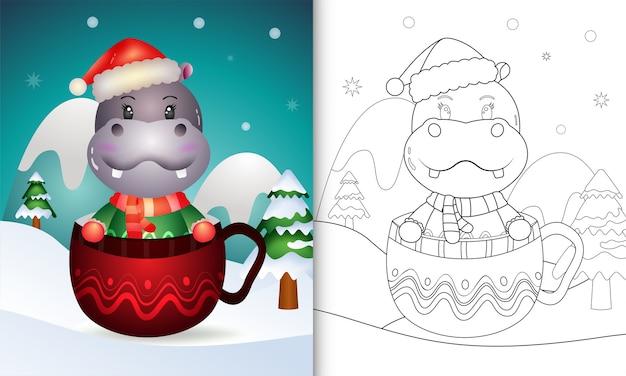 Libro da colorare con un simpatico ippopotamo personaggi natalizi con un cappello da babbo natale e una sciarpa nella tazza