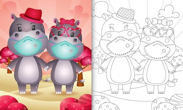 Libro da colorare con coppia di ippopotamo carino utilizzando maschera protettiva