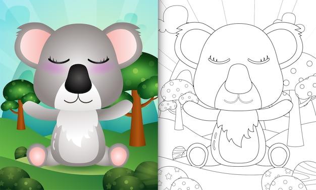 Libro da colorare con un simpatico personaggio koala illustrazione