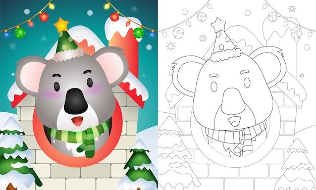 Libro da colorare con un simpatico koala personaggi natalizi con cappello e sciarpa all'interno della casa
