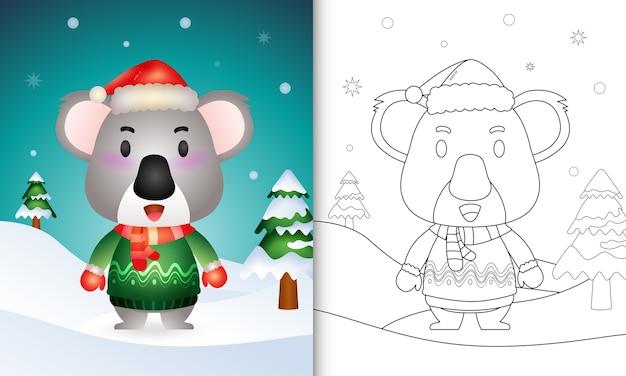 Libro da colorare con un simpatico koala personaggi natalizi con un cappello da babbo natale, una giacca e una sciarpa