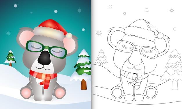 Libro da colorare con un simpatico koala personaggi natalizi con l'utilizzo di santa cappello e sciarpa