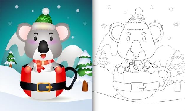 Libro da colorare con un simpatico koala personaggi natalizi