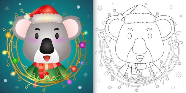 Libro da colorare con un simpatico koala con ramoscelli decorazione natalizia