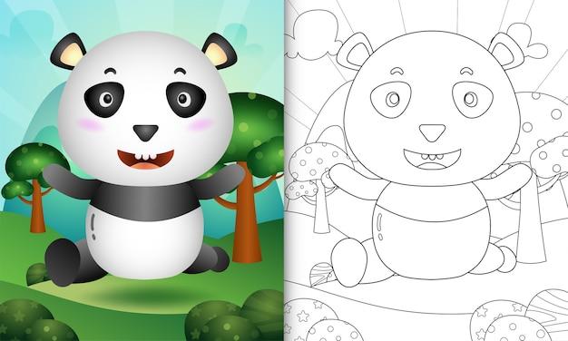 Libro da colorare con un simpatico personaggio panda illustrazione