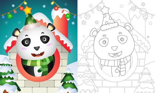 Libro da colorare con simpatici personaggi natalizi panda