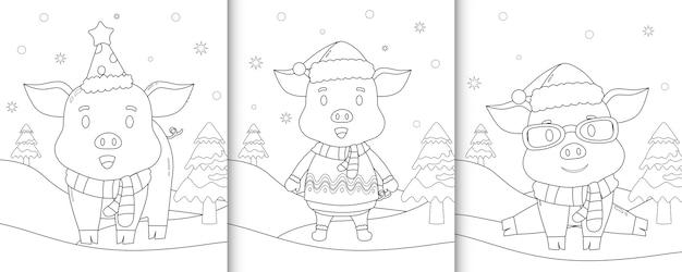 Libro da colorare con simpatici personaggi natalizi di maiale