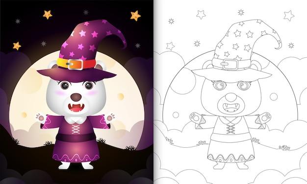 Libro da colorare con un simpatico orso polare usando il costume da strega halloween