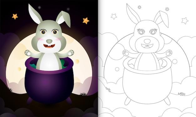 Libro da colorare con un simpatico coniglio nel calderone delle streghe