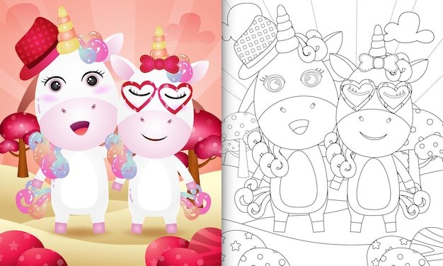 Libro da colorare con un simpatico paio di unicorno a tema san valentino