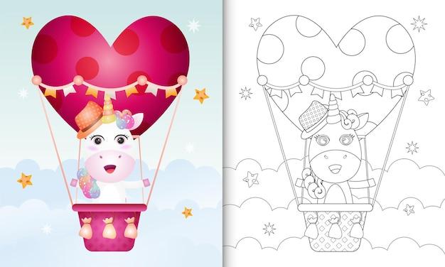 Libro da colorare con un simpatico maschio di unicorno sulla mongolfiera a tema san valentino