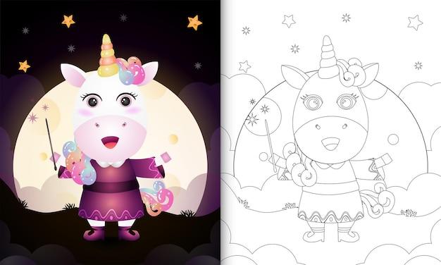 Libro da colorare con un unicorno carino usando il costume da strega halloween