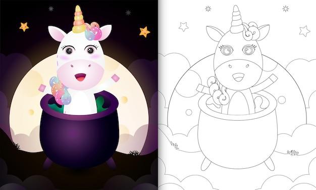 Libro da colorare con un unicorno carino nel calderone delle streghe