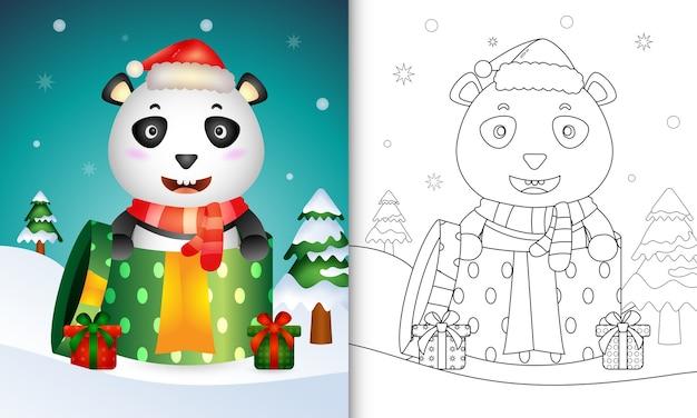 Libro da colorare con personaggi natalizi di un panda